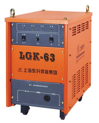 Máy cắt Plasma LGK-63 Donsun