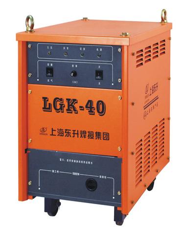 Máy cắt Plasma LGK-40 Donsun