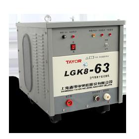Máy cắt Plasma 63A LGK8-63 TAYOR