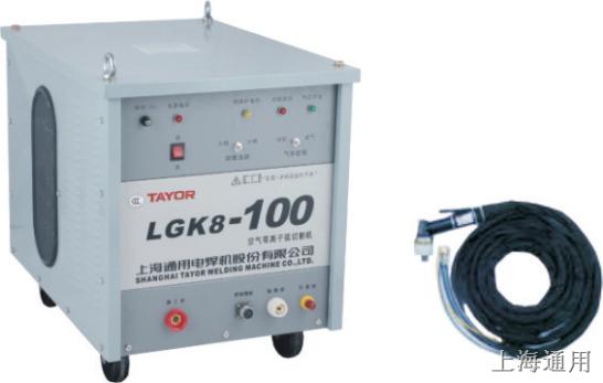 Máy cắt Plasma 100A LGK8-100 TAYOR