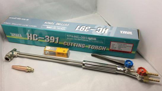 Tay cắt hơi Tanaka HC-391 cỡ đại