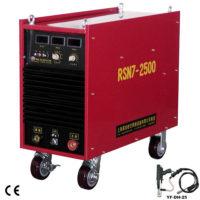 MÁY HÀN BU LÔNG RSN7-2500